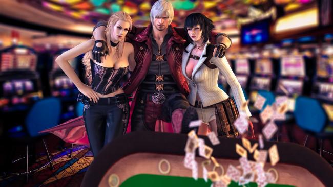парни играют с девушками в карты видео