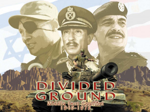 обоя divided, ground, middle, east, conflict, 1948, 1973, видео, игры