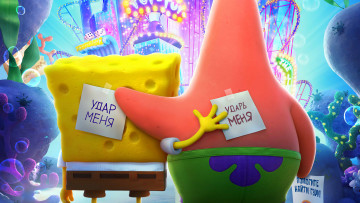 обоя мультфильмы, the spongebob movie,  sponge on the run, the, spongebob, movie, sponge, on, run